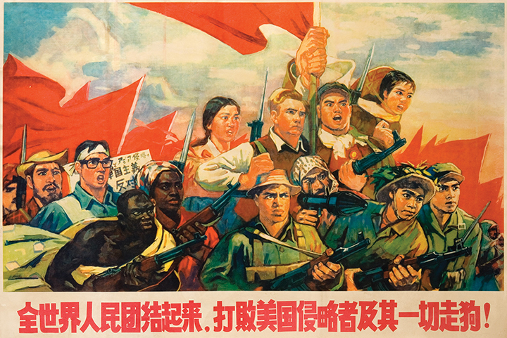 A 1969 lithograph depicting the people of the world defeating their American aggressors.